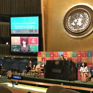 IHC Global President and CEO Judith Hermanson unveils IHC Global's new initiative to measure women's access to property rights in Uganda, at the United Nations High Level Panel Forum Partnership Exchange